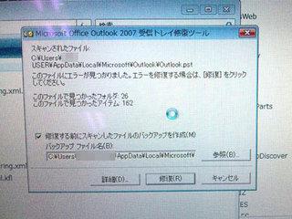 110602_114323-u.jpg