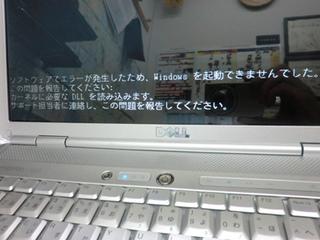 CIMG20120915-0.jpg