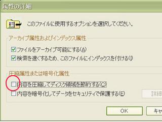 pict7.jpg