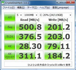 ssd-hdd-sata-2-10.JPG