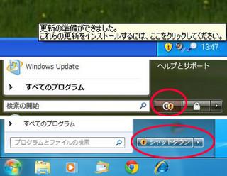 windows-update-0u.jpg